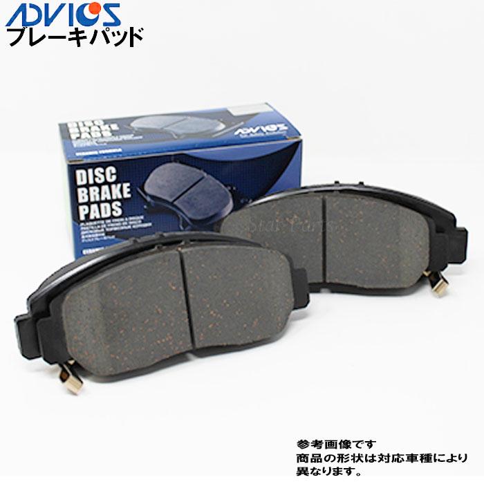 フロント用 ブレーキパッド ダイハツ ムーヴ L150S用 アドヴィックス SN943P | ADVICS アドビックス pad 交換 ブレーキ ディスクパッド ブレーキ 整備 車用 04491-B1051 相当 ディスクブレーキパッド パッド