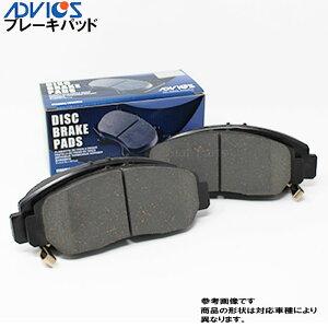 リア用ブレーキパッド マツダ MPV LVEW用 アドヴィックス SN657P | ADVICS アドビックス pad ディスクパッド ブレーキ パッド パット ブレーキバッド 交換 整備 車用 S0YN-26-43Z 相当 ディスクブレーキ