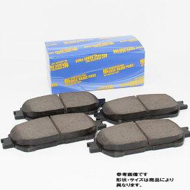 リア用ブレーキパッド 日産 ステージア WGNC34用 エムケーカシヤマ D1167M-02 | MKカシヤマ MK カシヤマ pad ディスクパッド ブレーキ パッド パット ブレーキバッド 交換 整備 車用 AY060-NS029 相当 ディスクブレーキパッド パッド交換