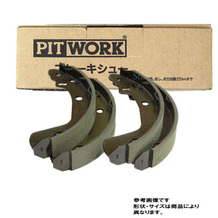 ピットワーク リアブレーキシュー デイズ B21W 用 AY360-KE029