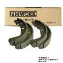 リアブレーキシュー 日産 キューブ Z12 用 ピットワーク AY360-NS095 | ブレーキ シュー PITWORK 整備 交換 車 部品 …