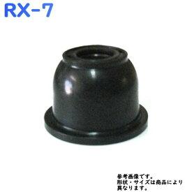 【あす楽】 タイロッドエンドブーツ マツダ RX-7 型式FD3S用 Star-Partsオリジナル プライベートブランド SSC-101