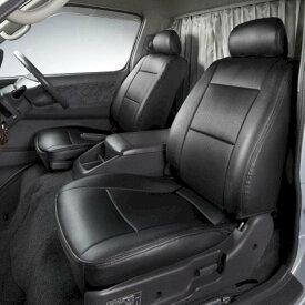 フロントシートカバー N-VAN JJ1 JJ2 JA0311 ヘッドレスト分割型※オプションのアームレストコンソール装備車不可 ホンダ シートカバー ヘッドレスト トラック HONDA ほんだ アルトワークス タウンエース ハイエース カムロード トラック用品 カスタム カーシートカバー 車