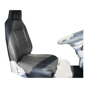 フロントシートカバー 運転席側のみ キャンター(ジェネレーション) FE7 JAU1201 ヘッドレスト一体型、アームレストあり 三菱ふそう | シートカバー トラック用品 カスタム カーシートカバー