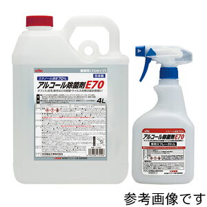カビキラー アルコール 除 菌 コロナ