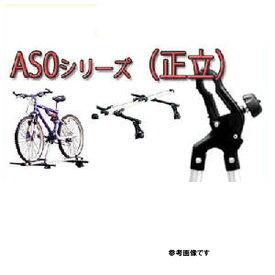 システムキャリア アタッチメント AS0 サイクル 正立 スプリンターカリブ / AE95G / 年式 S63.02-H07.08 タフレック TUFREQ トヨタ TOYOTA 精興工業
