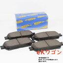 フロント用 ブレーキパッド 三菱 eKワゴン B11W用 エムケーカシヤマ D6152M-02 | MK カシヤマ パッド 交換 車用 4605B…
