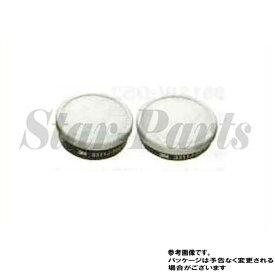 吸収缶3311J ピットワーク KF934-33055 | 自動車用ケミカル 自動車用鈑金用品