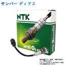 NTK O2センサ スバル サンバー ディアス リア用 OZA682-EDH1 NGK 日本特殊陶業 ジルコニア素子 酸素センサ ラムダセン…