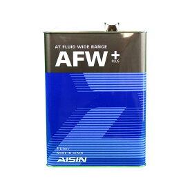ATF ミッションオイル 4リットル 缶 三菱 キャンター FE62E 用 | AISIN オートマフルード ATFミッションオイル 4L アイシン ワイドレンジプラス オートマチックフルード AFW+ AFWプラス アイシン精機 ATオイル ATフルード
