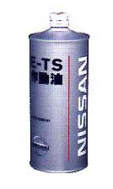 E-TS作動油 1リットル缶 日産 KLF30-00001 ケミカル用品