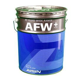 ATF ミッションオイル 20リットル 缶 トヨタ トヨエース XZU306V用 | アイシン AISIN オートマフルード ATFミッションオイル ワイドレンジプラス オートマチックフルード AFW+ オートマオイル