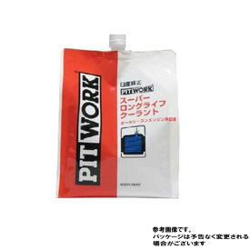 LLC スーパーロングライフクーラント 2Lエコパック 日産 KQ301-34002 ケミカル用品