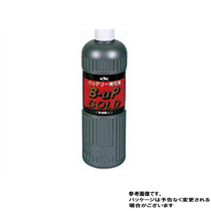 バッテリー補充液 B-UP GOLD300 希硫酸入り 300ml 古河薬品工業 00-303 ケミカル用品 KYK