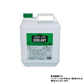ロングライフクーラント JIS LLC オールシーズンタイプ 緑 4L 古河薬品工業 54-004 ケミカル用品 KYK