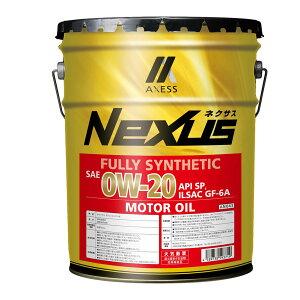 エンジンオイル ダイハツ タントエグゼ 型式L455S対応エンジンオイル ネクサスSN 0W-20 20リットルペール缶 1缶 | エンジンオイル交換 100%合成油 化学合成油 シンセティック ガソリンエンジン用