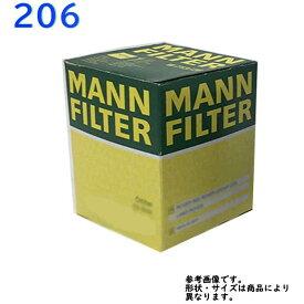 オイルエレメント プジョー 206 型式 GH-T1RFN用 MANNマン W716/1 | エンジンオイルエレメント オイルフィルター 交換 エンジン 車 整備 輸入車用オイルフィルタ
