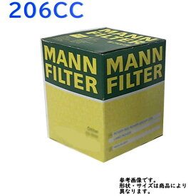 オイルエレメント プジョー 206CC 型式 GH-A206CC用 MANNマン HU711/51X | エンジンオイルエレメント オイルフィルター 交換 エンジン 車 整備 輸入車用オイルフィルタ