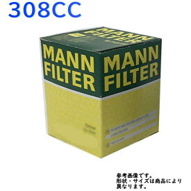 オイルエレメント プジョー 308CC 型式 ABA-T7C5F02用 MANNマン HU711/51X | エンジンオイルエレメント オイルフィルター 交換 エンジン 車 整備 輸入車用オイルフィルタ