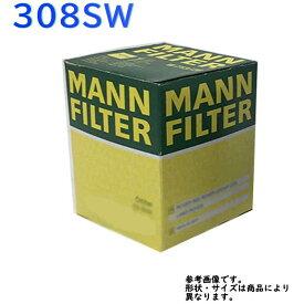 オイルエレメント プジョー 308SW 型式 ABA-T7W5F02用 MANNマン HU711/51X | エンジンオイルエレメント オイルフィルター 交換 エンジン 車 整備 輸入車用オイルフィルタ