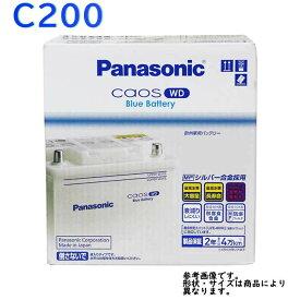 エントリーでP10倍 パナソニックバッテリー カオスWD メルセデスベンツ C200 型式GF-202087対応 N-75-28H/WD カーバッテリー | ブルーバッテリー インポートカー用バッテリー 輸入車用バッテリー 外車用バッテリー バッテリー交換 caos PANASONIC