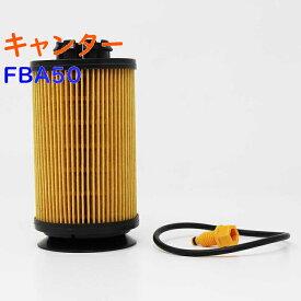 【あす楽】 オイルフィルタ 三菱 キャンター 型式FBA50用 SO-3515 | Star-Partsオリジナル オイルエレメント エンジンオイルエレメント エンジンオイル交換 オイルフィルター 車 整備 QC000001対応