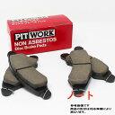 フロント用 ブレーキパッド 日産 ノート E12用 ピットワーク AY040-NS161 | PITWORK pad 交換 ブレーキ ディスクパッ…