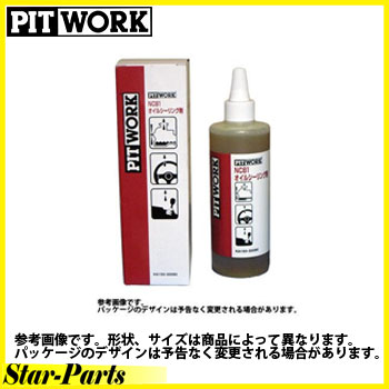 エンジンオイル添加剤 NC81オイルシーリング剤 300ml ピットワーク KA150-30090 ケミカル用品