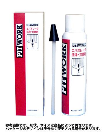 エバポレーター洗浄・抗菌剤 180ml ピットワーク KA401-18090 ケミカル用品