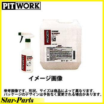 強力鉄粉除去クリーナー 500ml スプレーボトル ピットワーク PITWORK KAB01-50090 | アイアンカット 鉄粉除去剤 鉄粉クリーナー カーシャンプー ガラスコーティング 鉄粉取り ケミカル用品