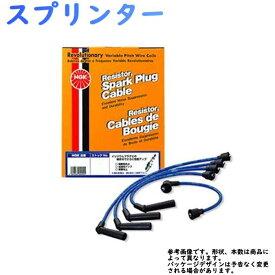 NGK プラグコードセット トヨタ スプリンター 型式 EE106V エンジン2E用 日本特殊陶業 RC-TX118 | エヌジーケー プラグコード 4輪車用 車用 ハイテンションコード