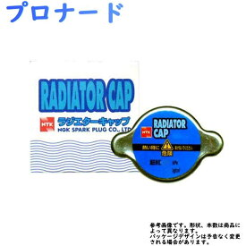 ラジエターキャップ トヨタ プロナード 型式 MCX20用 日本特殊陶業 NTK P541K | ラジエーターキャップ 交換 部品 パーツ 腐食 サビ 冷却水 クーラント交換