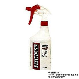鉄粉除去剤 1リットル スプレーボトル ピットワーク PITWORK KA307-00190 | 鉄粉除去剤 鉄粉クリーナー カーシャンプー ガラスコーティング 鉄粉取り ケミカル用品