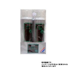 本革シートリフレッシュセット ピットワーク PITWORK KA260-89930 | 皮革を傷めずに汚れを落とす 本革シート保護剤は劣化を防ぐ ツヤ出し つや出し ケミカル用品
