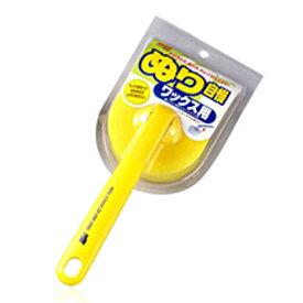 ソフト99 ぬり自慢ワックス用 C75 | 洗車用品 柄付きスポンジ ワンタッチ交換