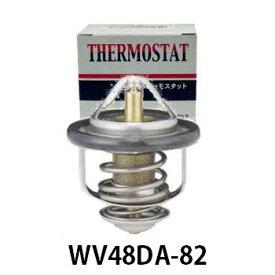 サーモスタット ダイハツ ストーリア 型式M112S エンジンJC用 多摩興業 WV48DA-82 | タマ tama サーモスタッド 車用 90048-33085-000 相当 エンジン冷却水 クーラント 温度調整