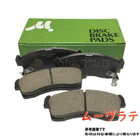 フロント用 ブレーキパッド ダイハツ ムーヴラテ L560S用 東海マテリアル MN-398M   TOKAI MATERIAL pad 交換 ブレーキ ディスクパッド 整備 車用 パット パッド 04491-B1051 相当 ブレーキディスクパッド