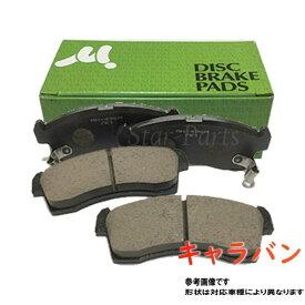 フロント用 ブレーキパッド 日産 キャラバン VRGE24用 東海マテリアル MN-326   TOKAI MATERIAL pad 交換 ブレーキ ディスクパッド 整備 車用 パット パッド AY040-NS016 相当 ブレーキディスクパッド   ブレーキパット フロントブレーキパッド ディスクブレーキ カー用品