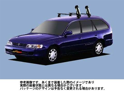 システムキャリア カローラワゴン 型式 AE100G AE101G AE104G SS0 スキースノボ 斜積 1台分 タフレック TUFREQ トヨタ TOYOTA