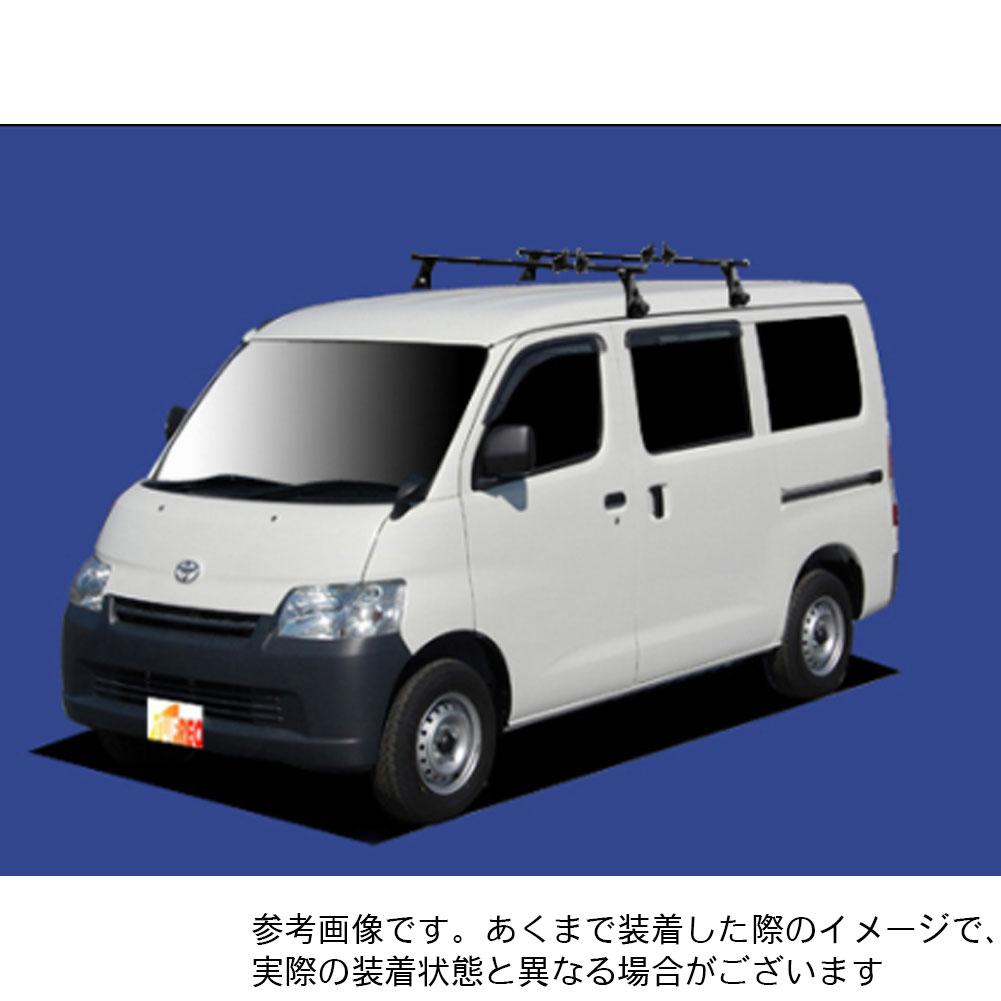 システムキャリア タウンエースバン 型式 S402M SG0 マルチ 単体積 1台分 タフレック TUFREQ トヨタ TOYOTA