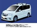 システムキャリア セレナ 型式 C26 RA6 ルーフワイド 1台分 タフレック TUFREQ ○ニッサン 日産 NISSAN☆