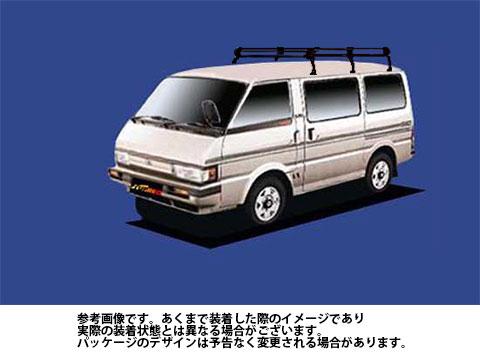 【送料無料】 ルーフキャリア 日産 バネットバン 型式 S20 用 | タフレック ルーフキャリア Pシリーズ PL43