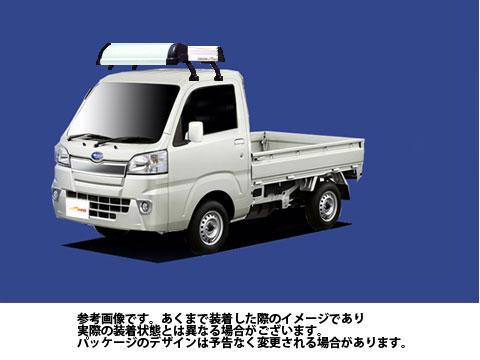 【送料無料】 ルーフキャリア スバル サンバートラック 型式 S500J S510J 用 | タフレック トラック用ルーフキャリア Kシリーズ KF326A
