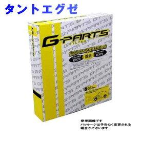 G-PARTS エアコンフィルター ダイハツ タントエグゼ L455S用 LA-C9102 除塵タイプ 和興オートパーツ販売   エアコンエレメント クリーンエアフィルタ 除塵 集塵 花粉 PM2.5 フィルター エアコン エアコン用フィルター カーエアコンフィルター パーツ クリーンエアフィルター