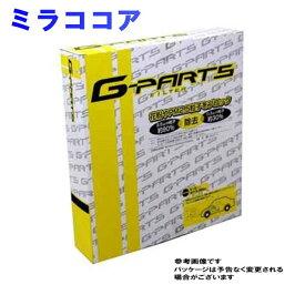 G-PARTS エアコンフィルター ダイハツ ミラココア L675S用 LA-C9102 除塵タイプ 和興オートパーツ販売 | エアコンエレメント クリーンエアフィルタ 除塵 集塵 花粉 PM2.5 フィルター エアコン エアコン用フィルター カーエアコンフィルター パーツ クリーンエアフィルター