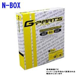 G-PARTS エアコンフィルター ホンダ N-BOX JF2用 LA-C9301 除塵タイプ 和興オートパーツ販売   エアコンエレメント クリーンエアフィルタ 除塵 集塵 花粉 PM2.5 フィルター エアコン エアコン用フィルター カーエアコンフィルター パーツ クリーンエアフィルター