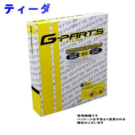G-PARTS エアコンフィルター 日産 ティーダ C11用 LA-C208 除塵タイプ 和興オートパーツ販売 | エアコンエレメント クリーンエアフィルタ 除塵 集塵 花粉 PM2.5 フィルター エアコン エアコン用フィルター カーエアコンフィルター パーツ クリーンエアフィルター