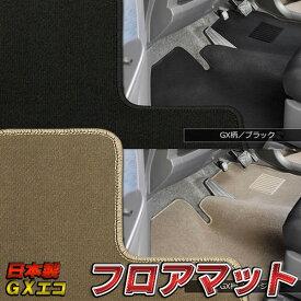 【カーマット】ルクラ・ルクラ カスタム L455F・L465F専用 エコ・GX生地 フロアマット カーペット ヒールパッド付き【スバル】【SUBARU】