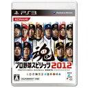 新品PS3 プロ野球スピリッツ2012