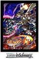 【新品・ご予約】9/13発売カードヴァイスシュヴァルツブースターパック戦姫絶唱シンフォギアAXZBOX